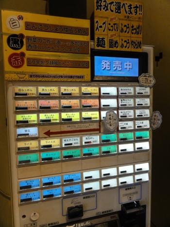 100808.新宿・三代目○助006
