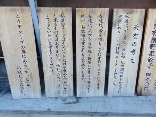 100730.三田・天空003