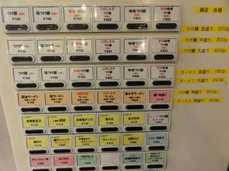 100730.三田・天空005