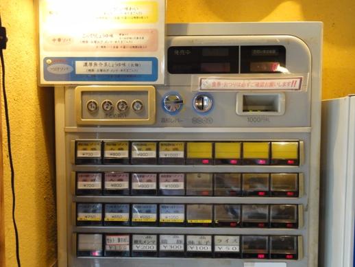 100820.渋谷・中華ソバ櫻坂007