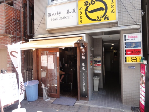 100904.新宿・俺の麺春道001
