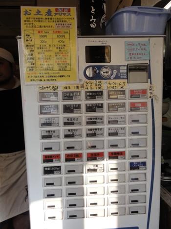 100919.松戸・中華蕎麦とみ田009