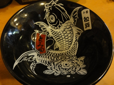 100919.松戸・中華蕎麦とみ田031