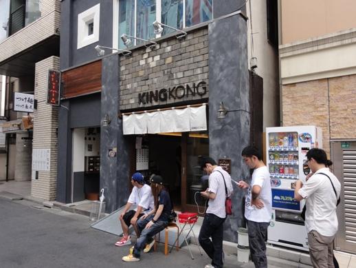 100912.池袋・KING KONG025