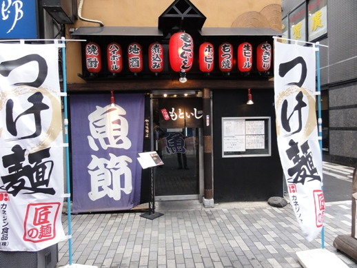 100924.神田・つけ麺もといし016