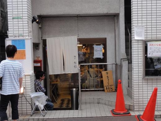 101003.中野区・麺や七彩022