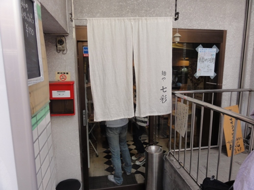 101003.中野区・麺や七彩006