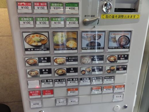 101001.水道橋・麺武虎龍004