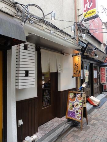 101004.田町・むらさき山001