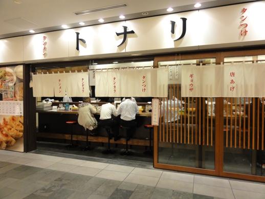 101012.東京駅・トナリ (1)