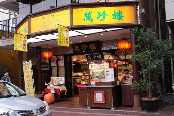 101017.横浜観光 152