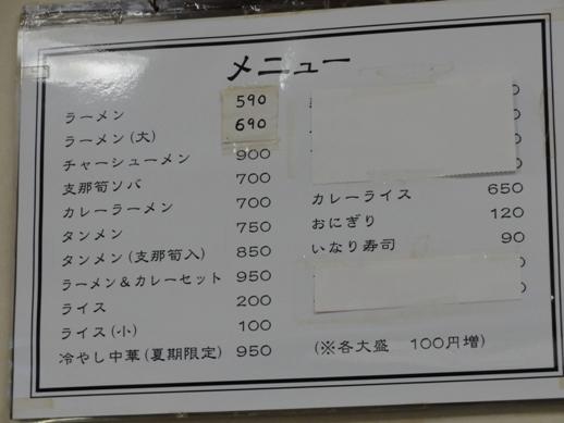 101026.神田・栄屋ミルクホール 003