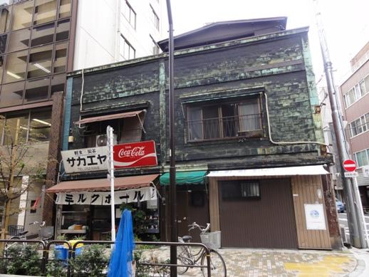 101026.神田・栄屋ミルクホール 013