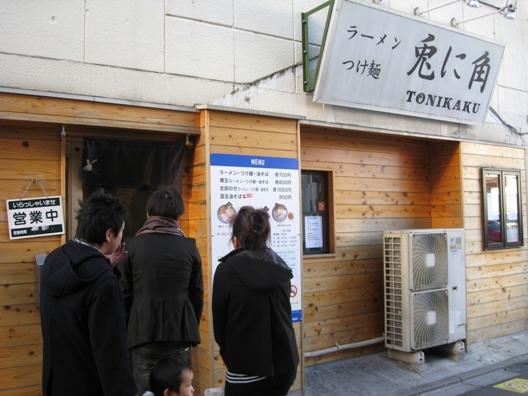 101223.松戸・兎に角 002