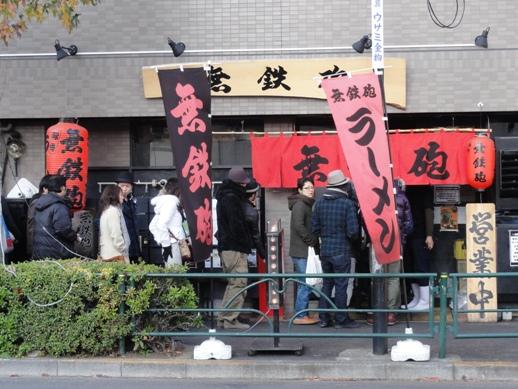 101226.沼袋・無鉄砲 (31)