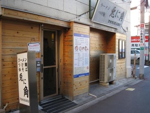 101223.松戸・兎に角 028