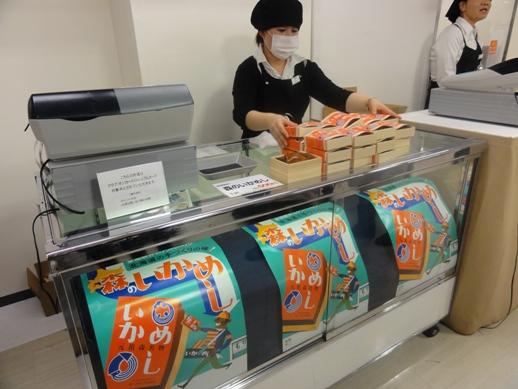 110110.池袋西武・中華蕎麦とみ田 033