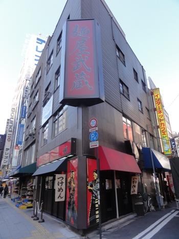 110122.秋葉原・麺屋武蔵巌虎 003