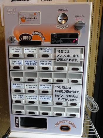 110208.市谷・麺処くるり 002