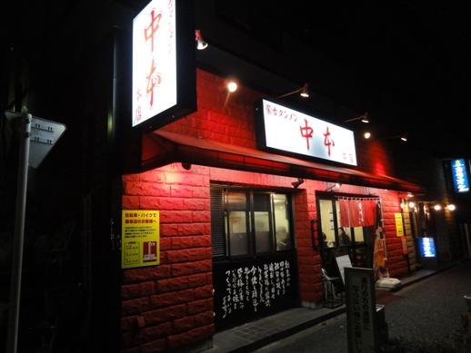 101211.板橋区・蒙古タンメン中本 (1)