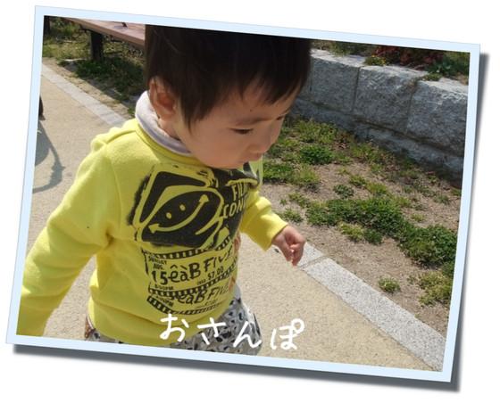 kako-HIN2TQ8SGu5Aenxp.jpg