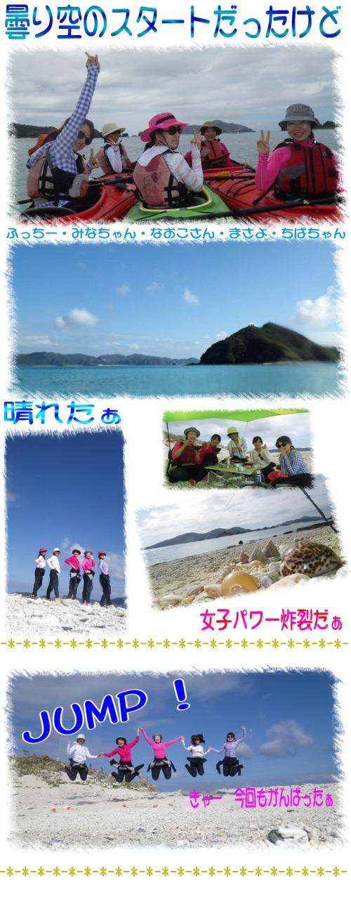 曇り空→晴れ~