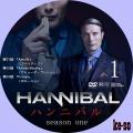 HANNIBAL/ハンニバル 1-01