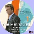 THE MENTALIST/メンタリスト<フィフス・シーズン> 01
