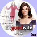 グッド・ワイフ 彼女の評決 シーズン4 01