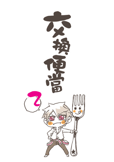 rice_2cover.jpg