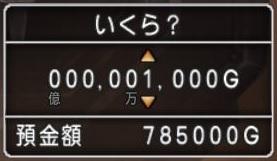 00039.jpg