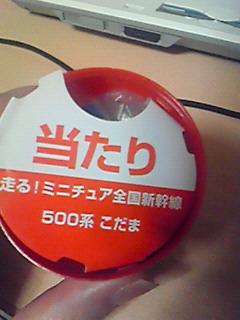 201005122135000.jpg