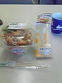 201101211220000.jpg