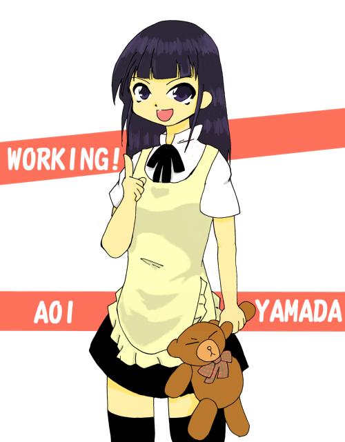 山田 ブログ用