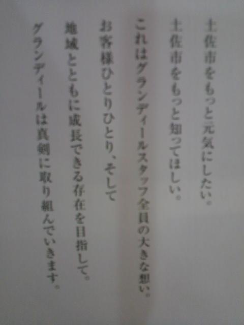 moblog_491e75f3_20110129133524.jpg