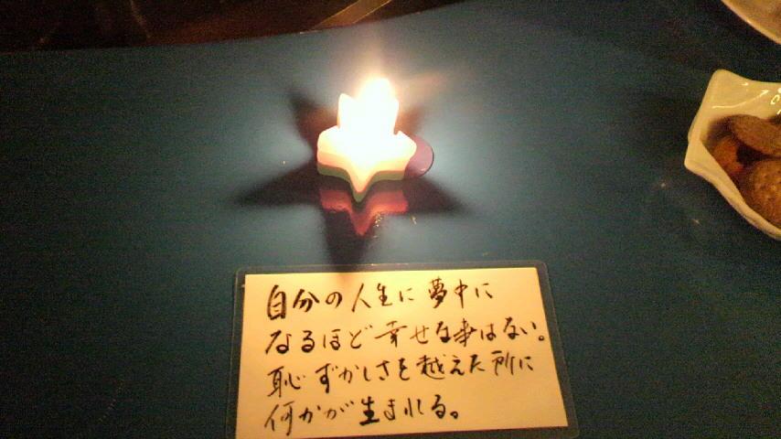 moblog_91f2081d_20110104150845.jpg