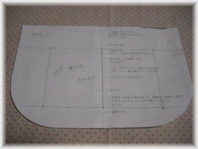 CIMG3984.jpg
