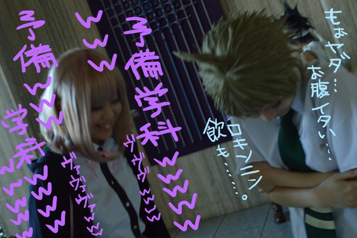01-DSC_0413.jpg