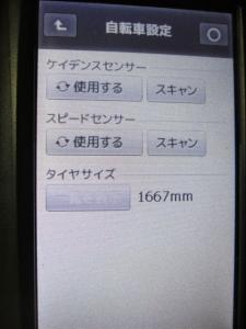 画像 037