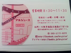 2_20120525171155.jpg