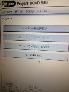5_20121221110022.jpg