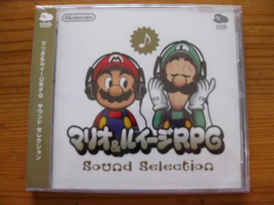 マリオ&ルイージRPG Sound Selection