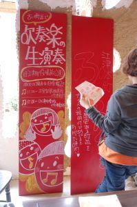 furari20101.jpg