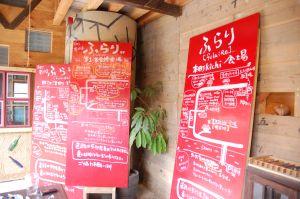furari20102.jpg