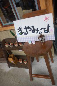 furari20103.jpg