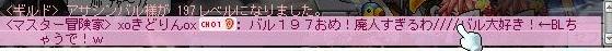 Maple110611_215921.jpg