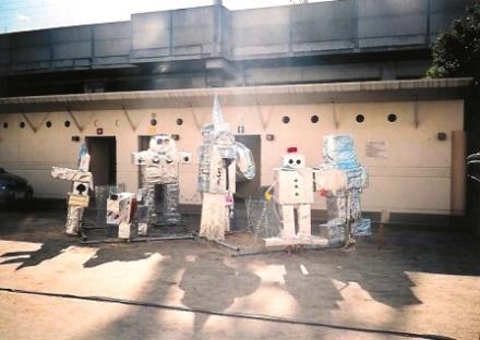 ロボットランド2