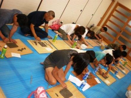 文化教室2010