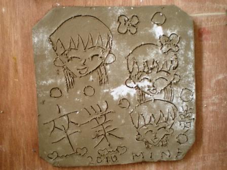 toubu文化教室10作品