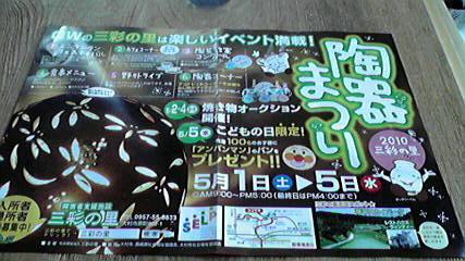2010043007360000.jpg